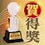 鳳凰旅遊,金質旅遊獎,義大利,越南,江南