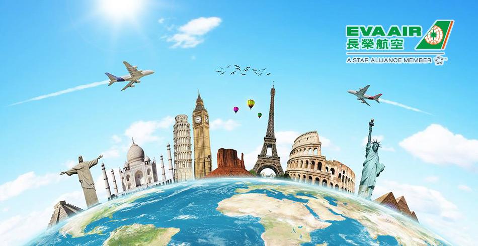 長榮假期帶您遊港澳大陸,東南北亞,日本,歐洲暢快自由行