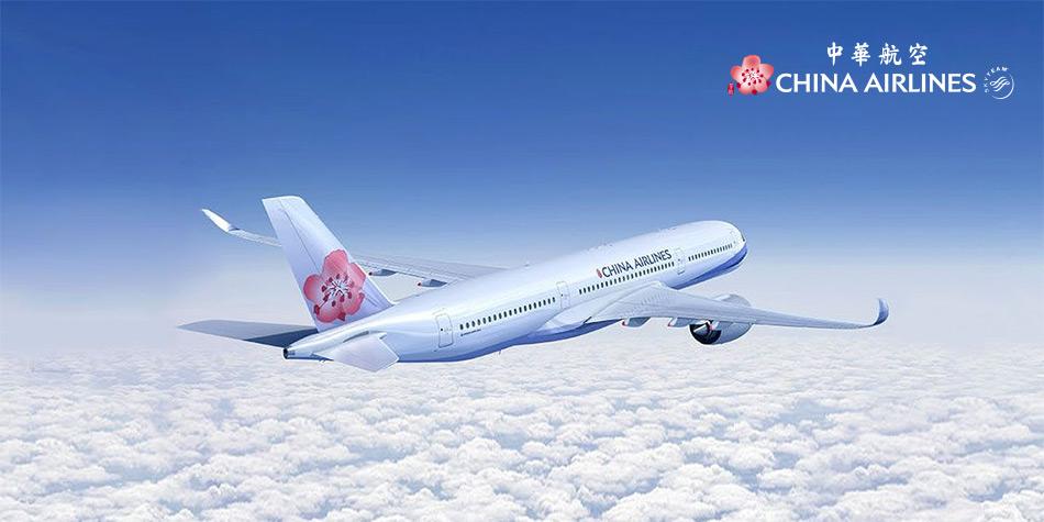 鳳凰旅遊代理華航機票,訂位,及華航精緻旅遊