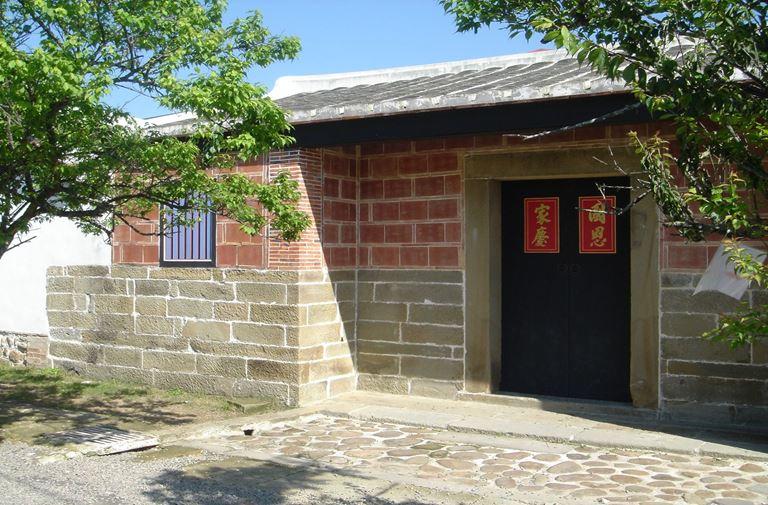 金廣福當時開墾業務辦事處