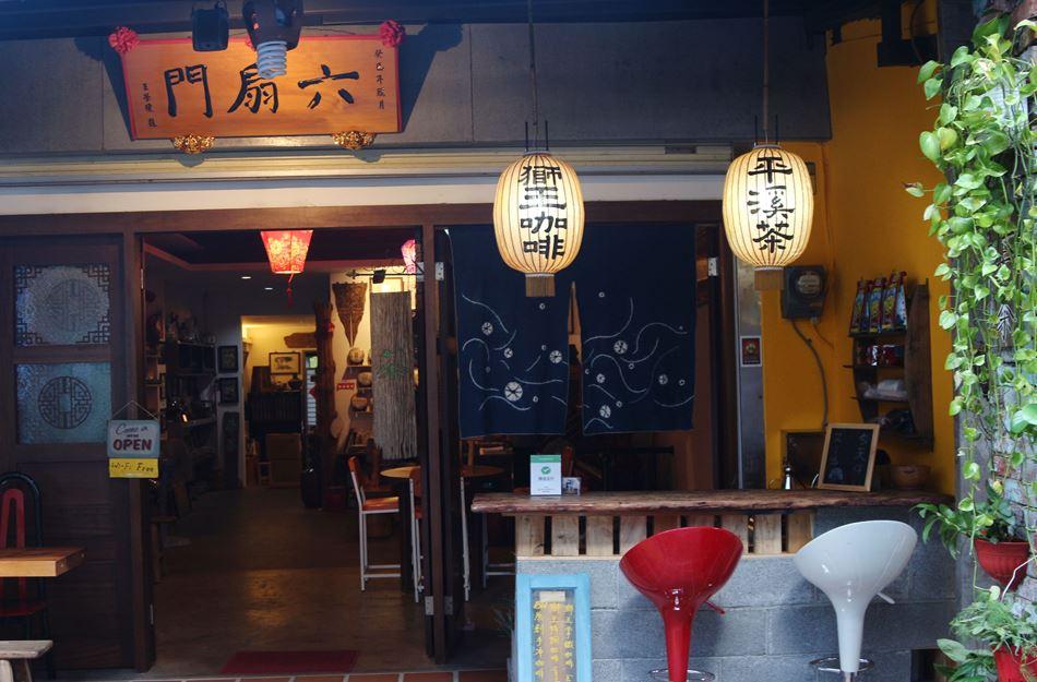 六扇門顏家茶館