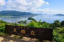 2021》日本關西.四國三大絕景