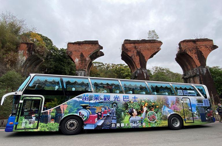 搭乘苗栗觀光巴士